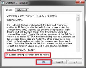 13.1.0_install_08